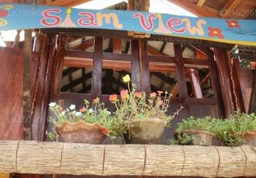 Siam View Hotel, Arugam Bay